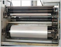 寶豐鍍膜 YZZ-1080真空鋁紙鍍膜機鍍鋁機