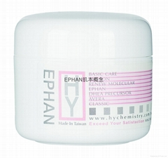 Rejuvenated repairing cream 50g