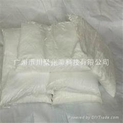 硅烷偶联剂550