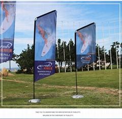 批發4米注水廣告旗