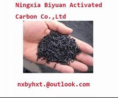pellet activated carbon