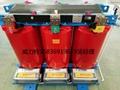 供應河南干式變壓器 3