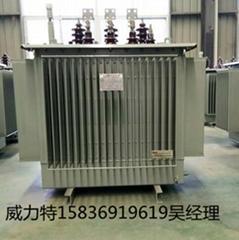 S11油浸式變壓器