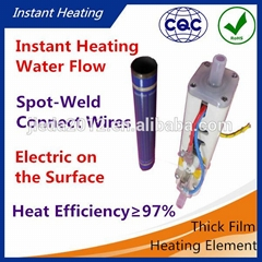 Tubular Coffee Maker Heating Element with Temperature Control