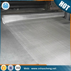 Food Grade 304 316 Stainless Steel Wire