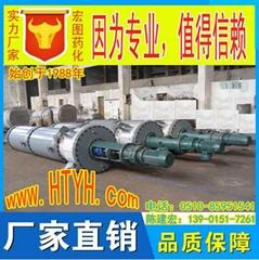 離心式薄膜蒸發器
