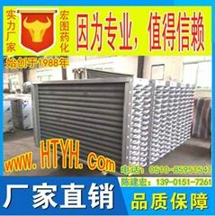 工業散熱器