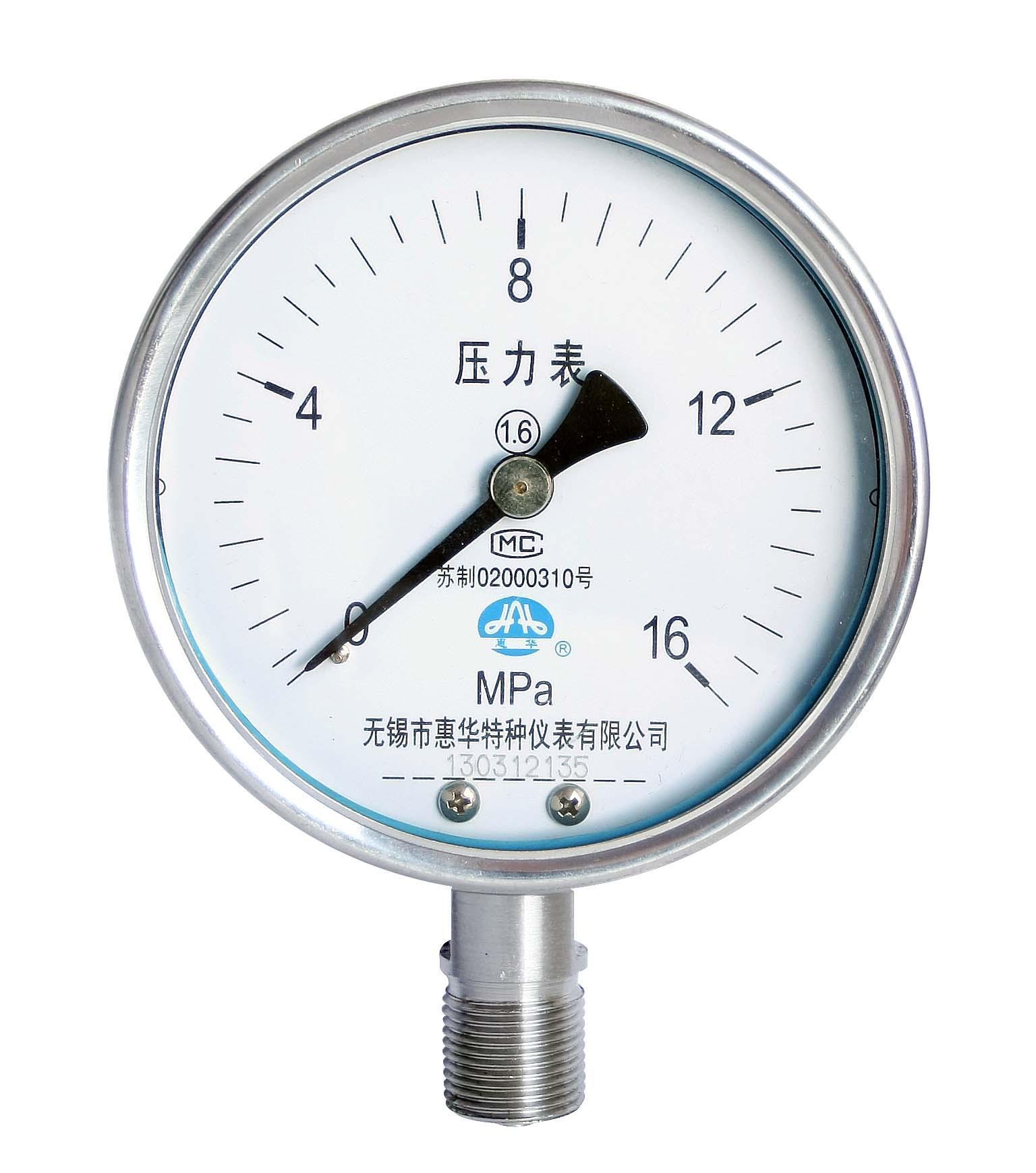 不锈钢压力表 不锈钢真空压力表 不锈钢弹簧管压力表 1
