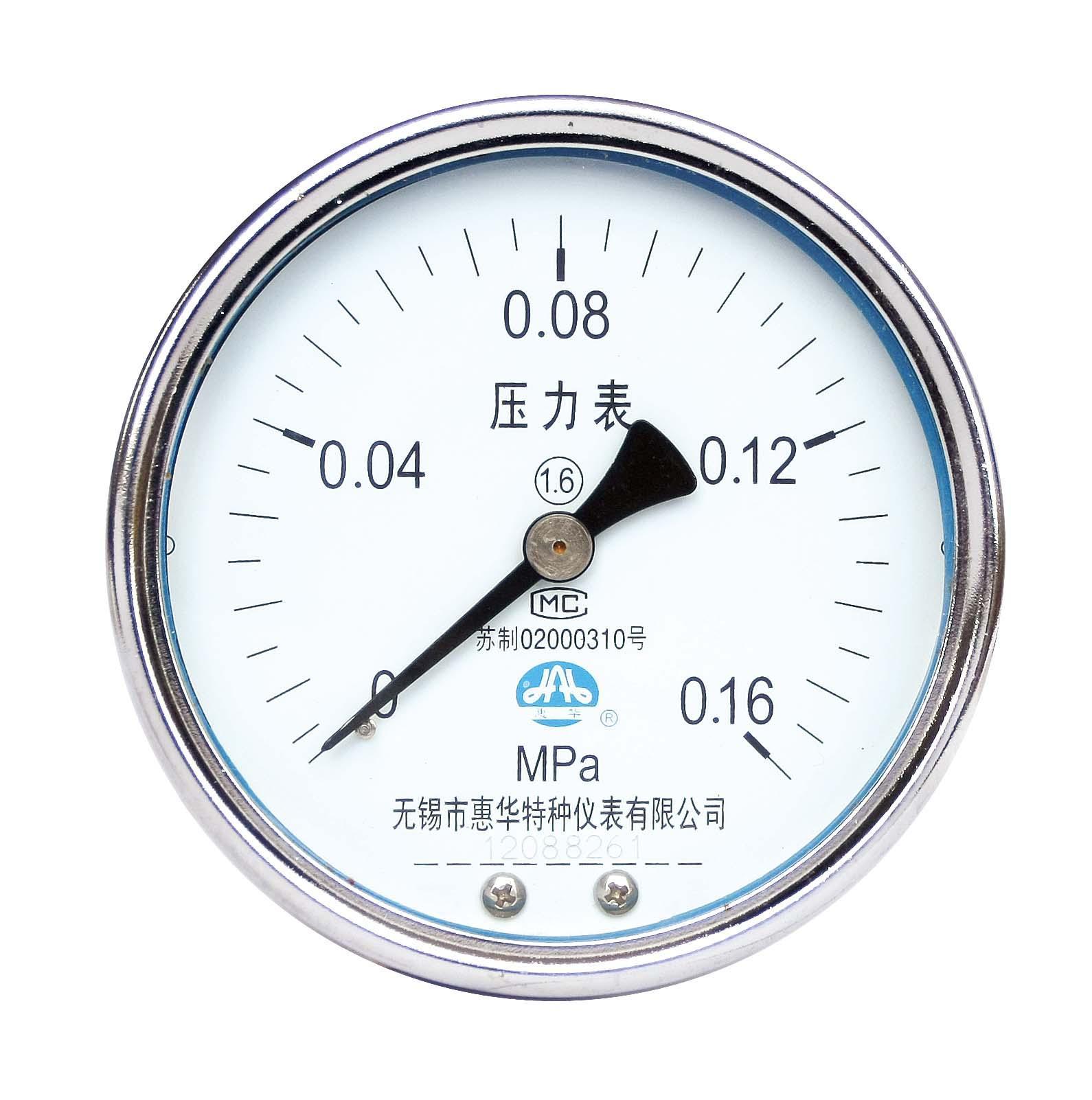 不锈钢压力表 不锈钢真空压力表 不锈钢弹簧管压力表 5