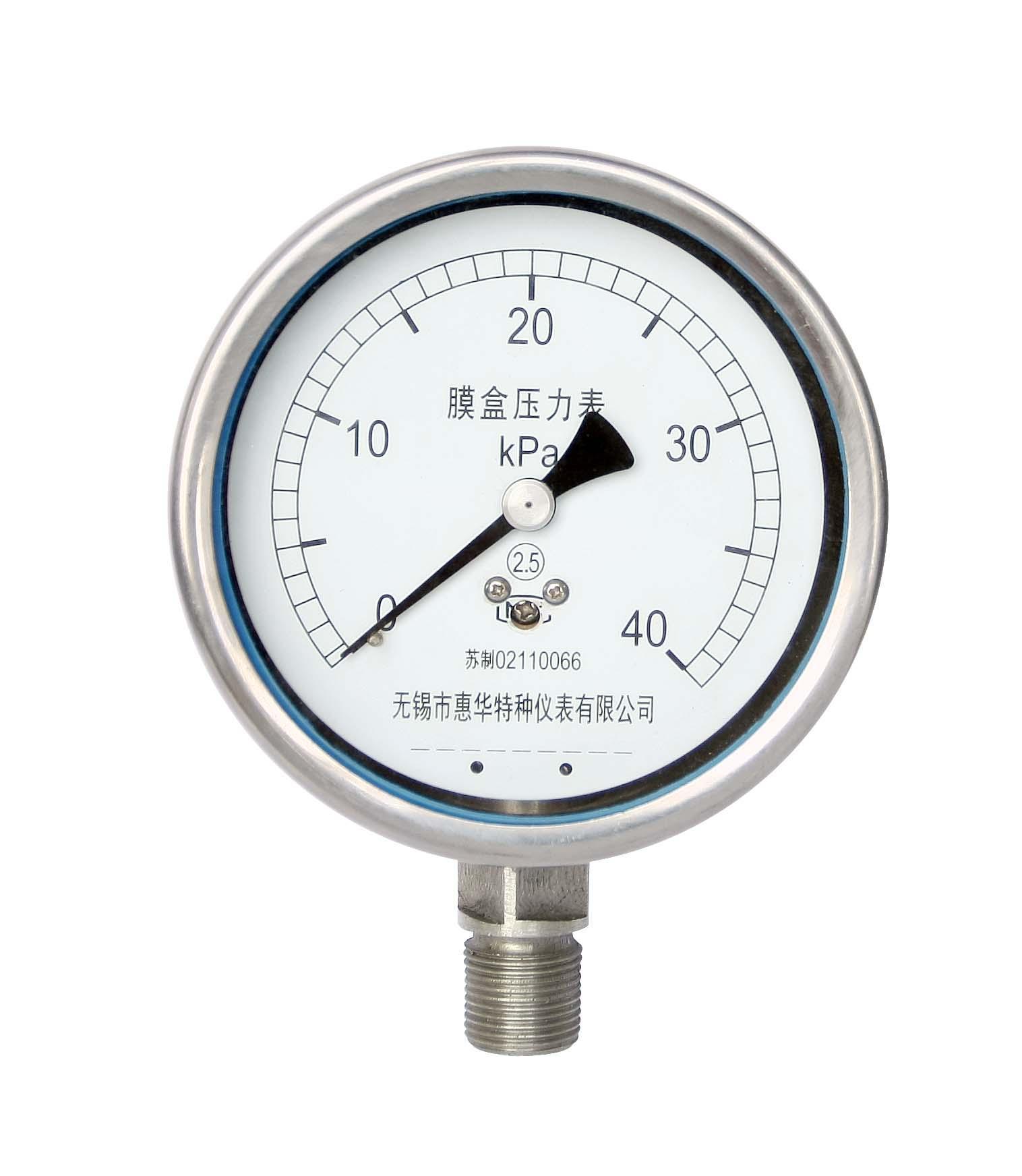 不鏽鋼膜盒壓力表 不鏽鋼微壓表 6