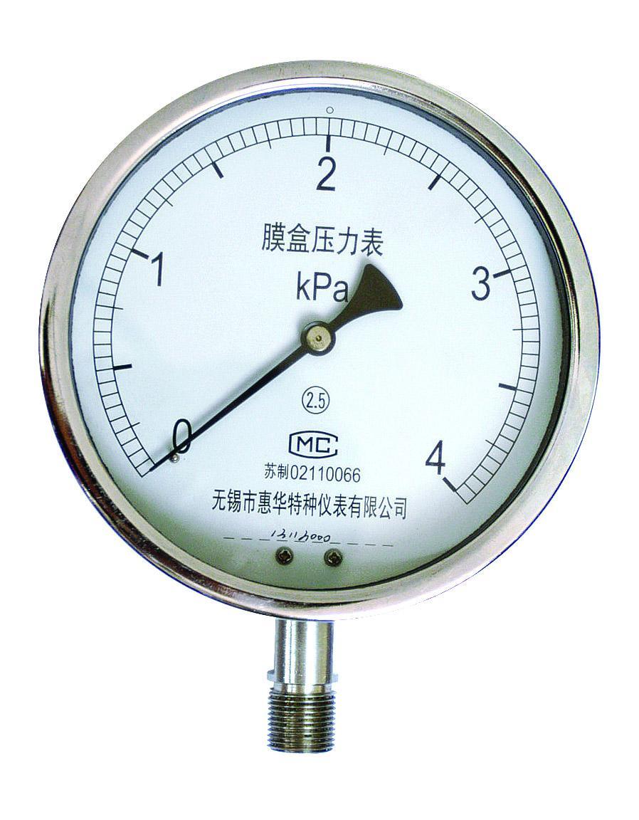 不鏽鋼膜盒壓力表 不鏽鋼微壓表 1