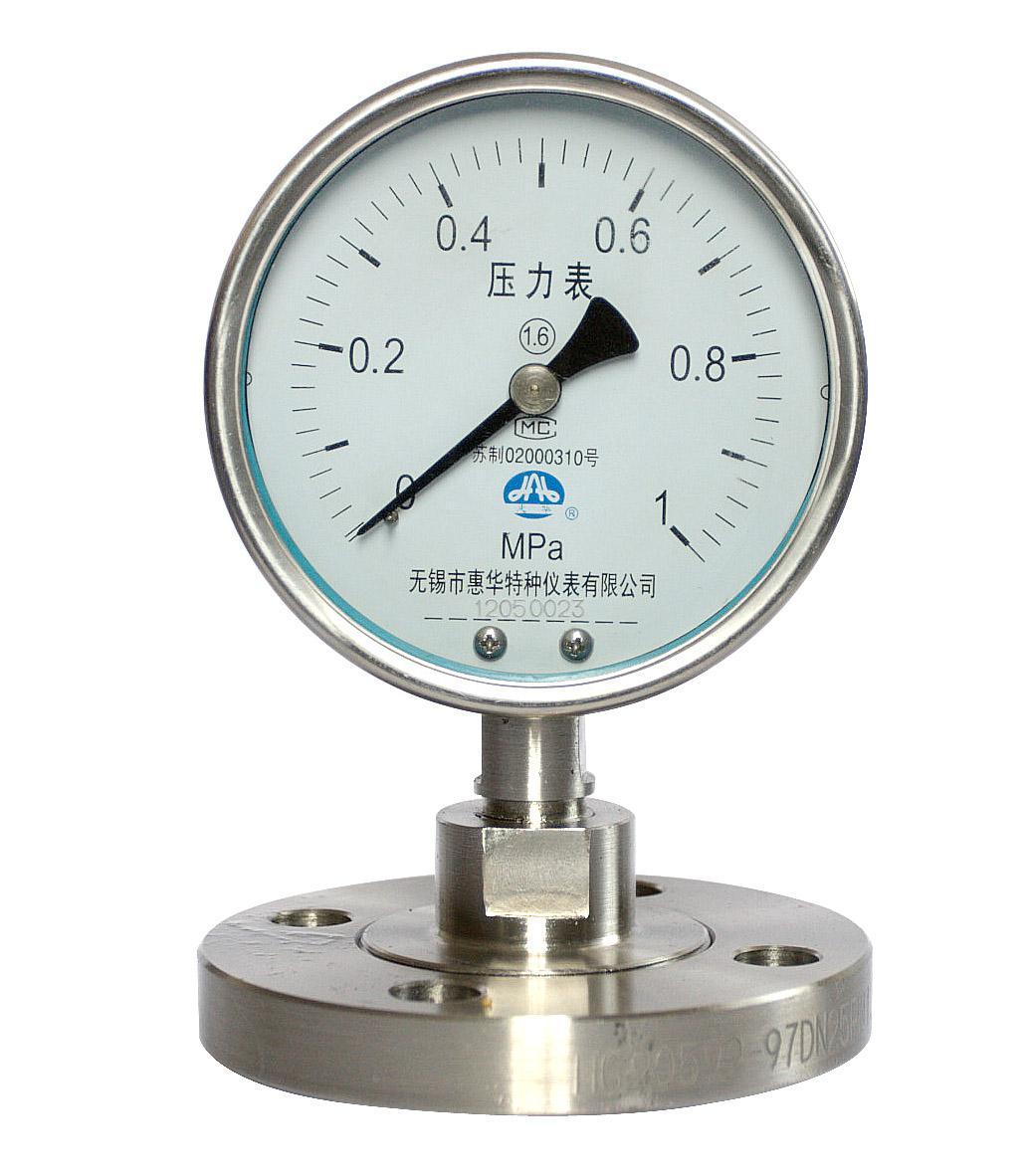 隔膜壓力表 不鏽鋼隔膜壓力表 真空隔膜壓力表 耐震隔膜壓力表 6
