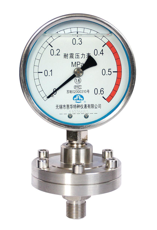 隔膜壓力表 不鏽鋼隔膜壓力表 真空隔膜壓力表 耐震隔膜壓力表 8
