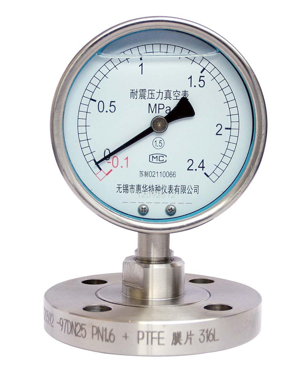 隔膜壓力表 不鏽鋼隔膜壓力表 真空隔膜壓力表 耐震隔膜壓力表 5