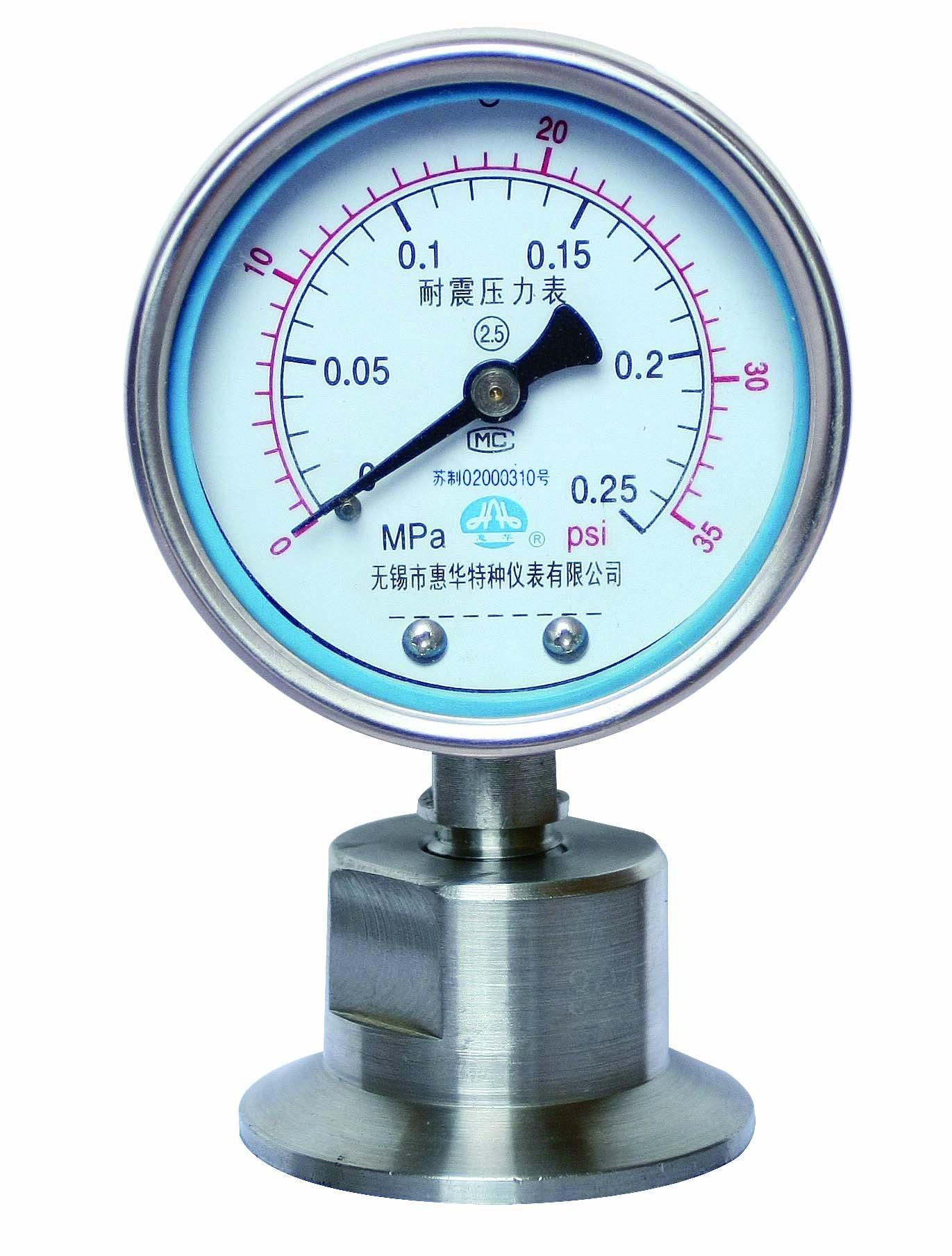 衛生型隔膜壓力表 卡箍式/螺母式/矩形法蘭式隔膜壓力表 1