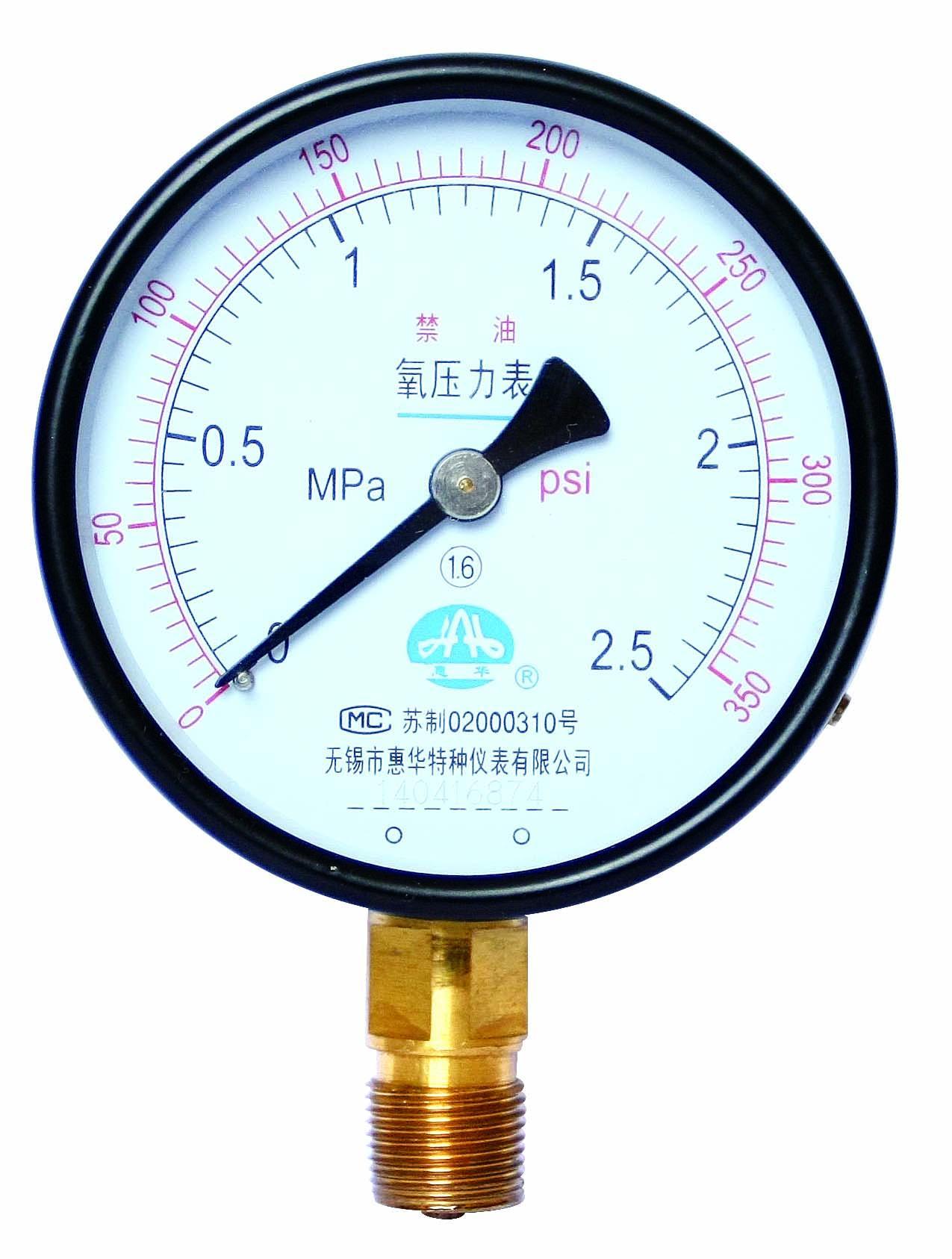 氧氣壓力表 氧壓力表 氧氣表 1