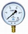 乙炔壓力表 乙炔表