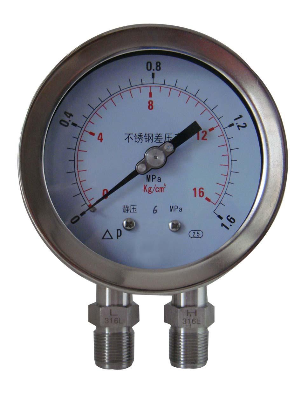 不鏽鋼差壓表 差壓表 1