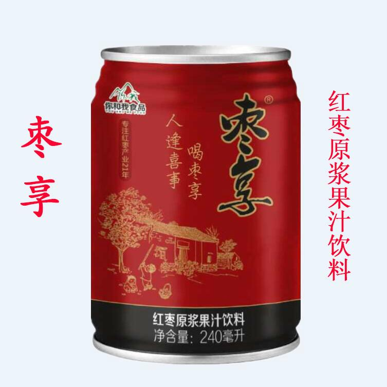 枣享红枣原浆果汁饮料 1
