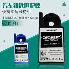 Mini CND900 smart Transponder Key 汽車鑰匙匹配工具r