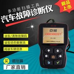 OBDBEST CR-100 OBDII EOBD Code Read Scanner