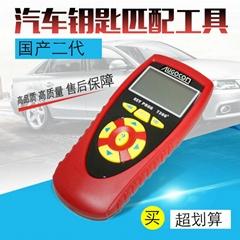 CI-PROG 300+ Godiag T300+ Auto Car Key Programmer