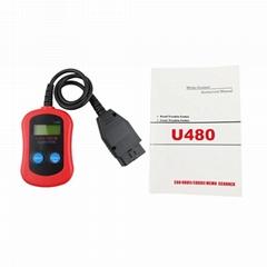 Memoscan U480 CAN OBDII EOBDII 汽车故障读码器检测仪
