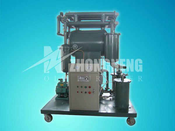 High Effective Vacuum Oil Purifier  2