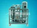 Zhongneng Turbine Oil Purifier 1