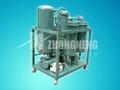 Zhongneng Turbine Oil Purifier 3