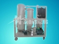 Oil Purification Machine 2