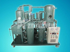 Vacuum Oil Purifier For Waste Emulsified Lubricating Oils