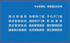 北京信和仁達科技有限公司