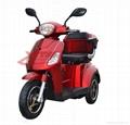 EEC Elderly 500W three wheel electric scooter 4