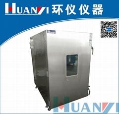 1立方米甲醛释放量环境测试箱