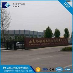 Shandong Ultraming Fine Ceramic Co.,Ltd.