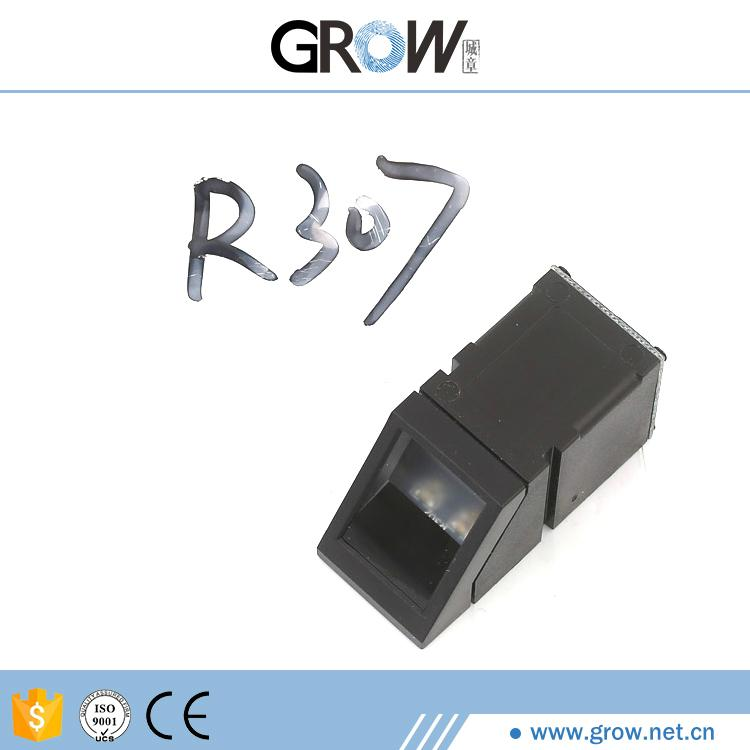 R307一體式低功耗帶手指感應輸出光學指紋模塊  1