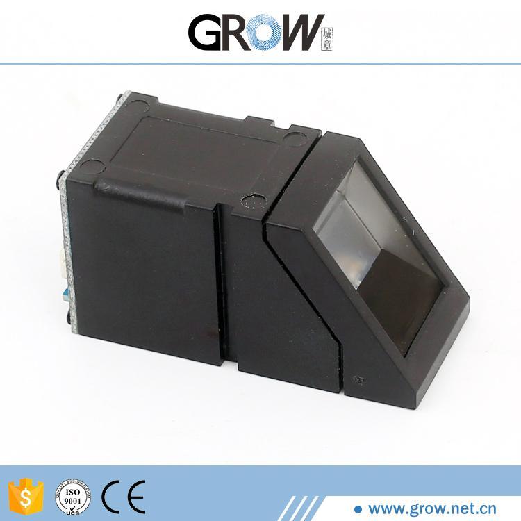 R307一體式低功耗帶手指感應輸出光學指紋模塊  3