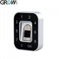 GROW G12更衣櫃 抽屜用電容密碼指紋鎖