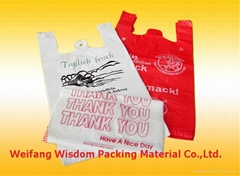 PE T-shirt bags