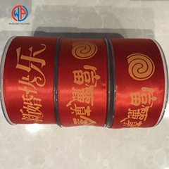 Wholesale custom logo polyester printed satin ribbon