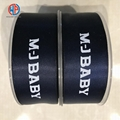 Wholesale custom logo polyester printed satin ribbon 2