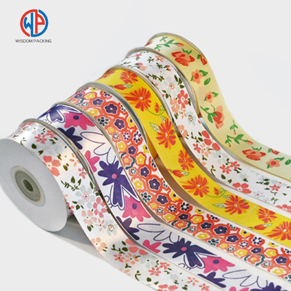 Wholesale custom logo polyester printed satin ribbon 4