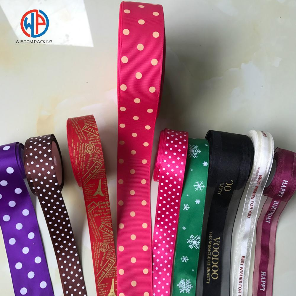 Wholesale custom logo polyester printed satin ribbon 5