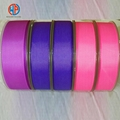 Wholesale 100% polyester grosgrain