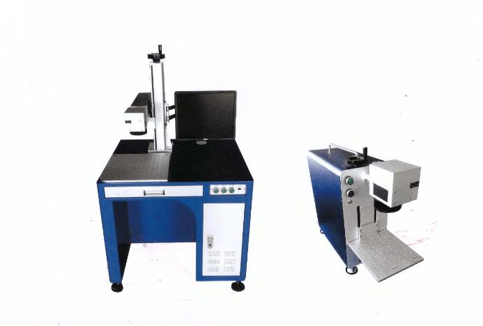 厂家供应紫外激光打标机 1