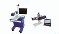 厂家供应紫外激光打标机 2