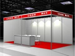 2017中国(宁波)民宿产业投资贸易展览会