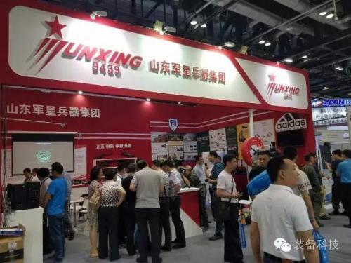 2018上海國際警用反恐應急裝備博覽會 2