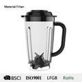 juicer BPA-free Tritan material 800W vacuum blender juicer 4